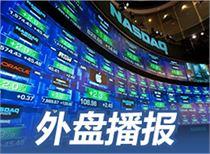 隔夜外盘:欧美股市涨跌互现 道指失守25000点金价重挫近2%