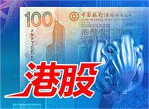 李小加:下周公布同股不同权修订4月30日接受上市申请