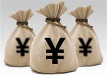 个税法第七次大修焦点解读:个税改革能否一步到位