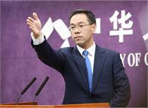 商务部:关于中美经贸磋商双方一度取得成果 但美方反复无常