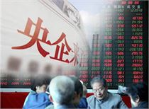 财政部:1-5月国有企业利润总额12901.3亿元 同比增长20.9%