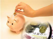 国家税务总局:稳妥有序做好社会保险费征管有关工作