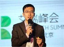 消息称艾瑞创始人杨伟庆失联多日:手机打不通 朋友圈停更